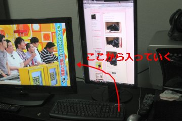 201109TV.jpg