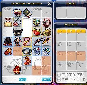 Maple130309_105429.jpg