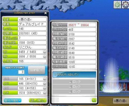 Maple130309_105552.jpg