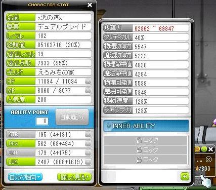 Maple130501_004539.jpg
