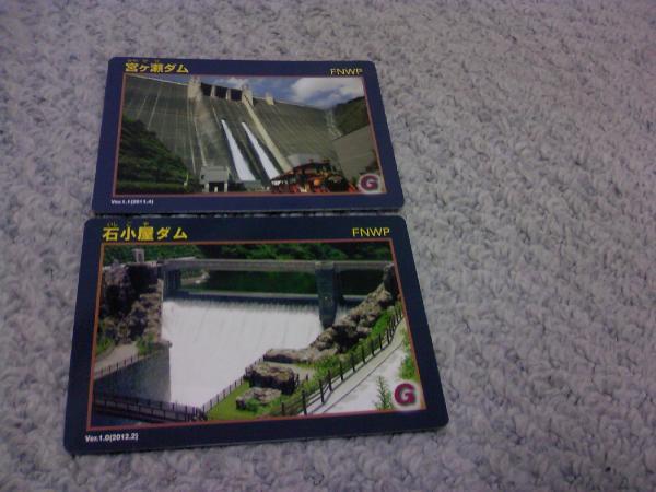 TS3J0068_convert_20120802212212.jpg