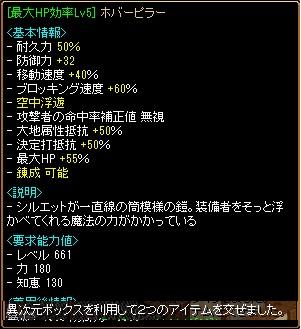 いじげん 2