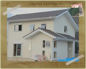 my house 1