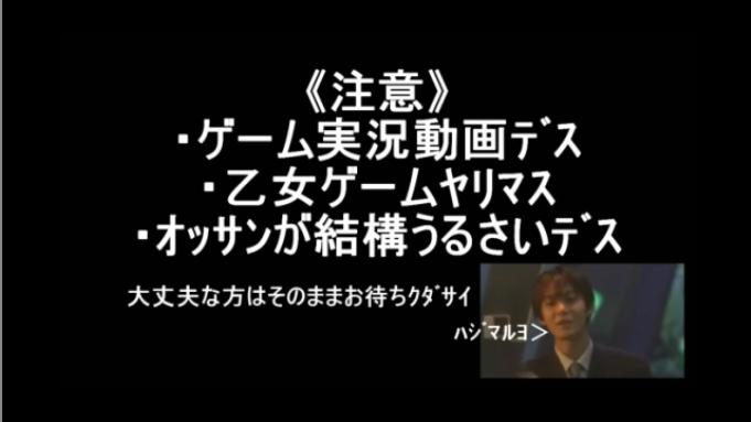 編集画面2