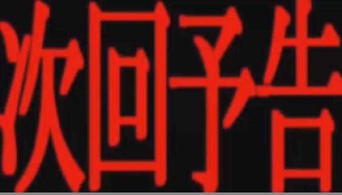 編集画面4