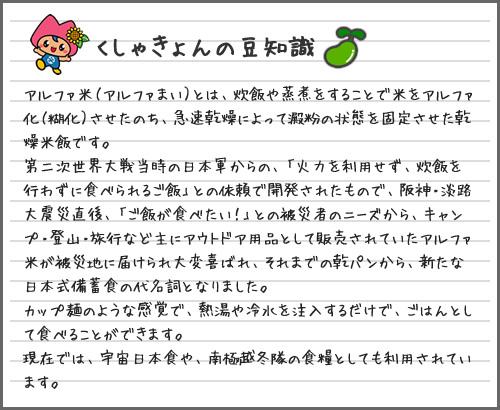 20131026img05.jpg