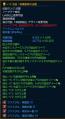 TERA_ScreenShot_20130503_125215.png