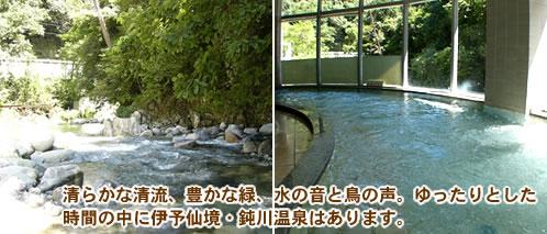 nibukawa_onsen.jpg