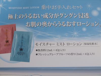 PC252055_convert_20140128200339.jpg