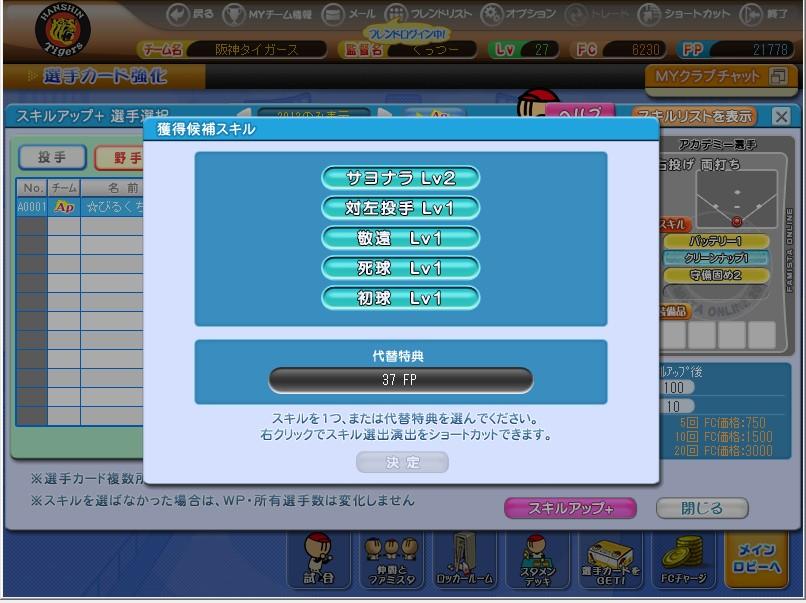 2013y05m21d_173002524.jpg