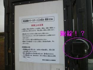 07_20120814004531.jpg