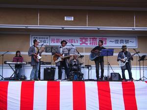 地元バンド