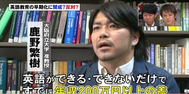 2_20121128005302.jpg