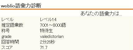image_20131230111056a31.jpg