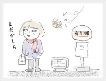 gasusutobu1.jpg
