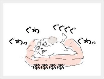 guwawa1.jpg
