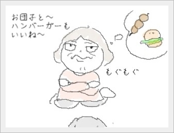 mogmog1.jpg
