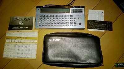 IQ-5000セット一式