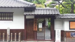 新島襄旧邸3