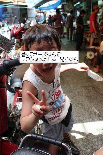 画像 403