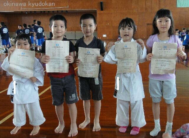 okinawa shorinryu karate kyudokan 20130325 015