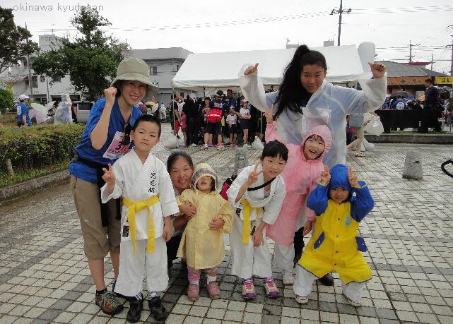 okinawa shorinryu karate kyudokan 20130325 010