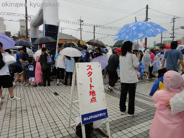 okinawa shorinryu karate kyudokan 20130325 012