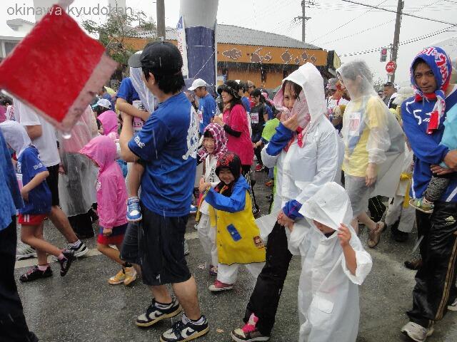 okinawa shorinryu karate kyudokan 20130325 014