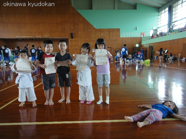 okinawa shorinryu karate kyudokan 20130325 016