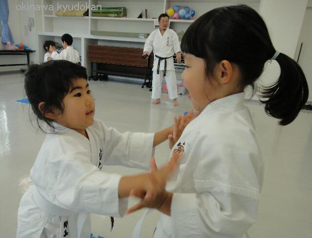 okinawa shorinryu karate kyudokan 201304022 012