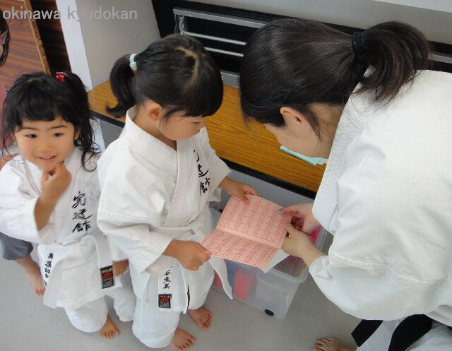 okinawa shorinryu karate kyudokan 201304022 019