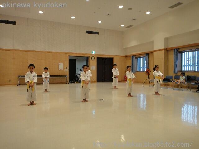 okinawa shorinryu karate kyudokan 20130519 031