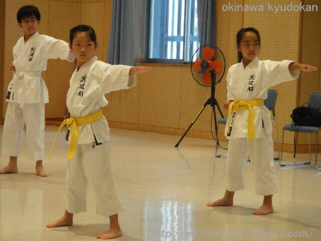 okinawa shorinryu karate kyudokan 20130519 035