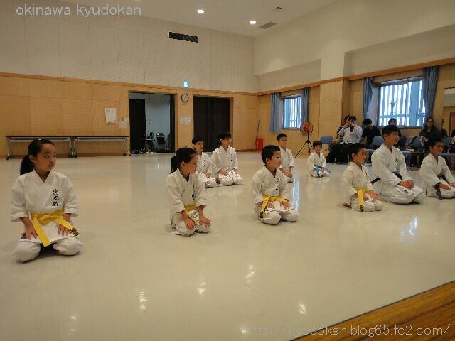 okinawa shorinryu karate kyudokan 20130519 037