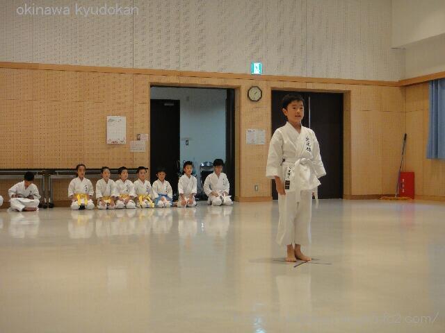 okinawa shorinryu karate kyudokan 20130519 040