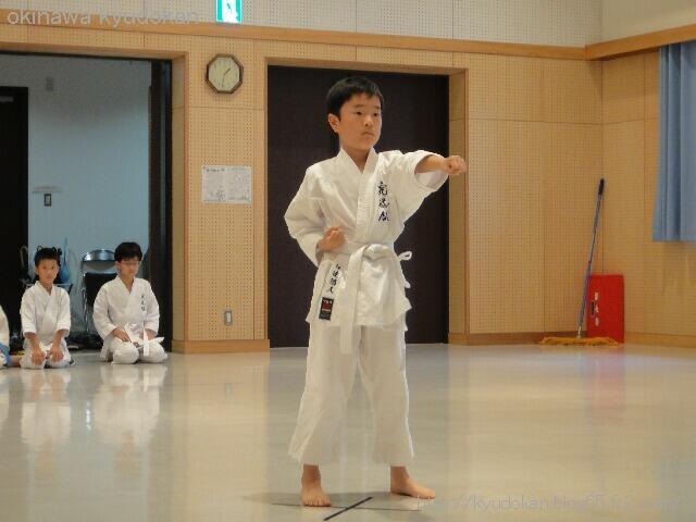 okinawa shorinryu karate kyudokan 20130519 041