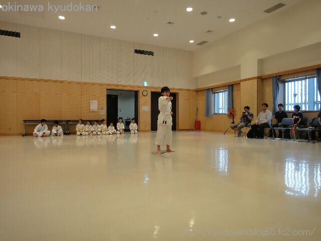 okinawa shorinryu karate kyudokan 20130519 044