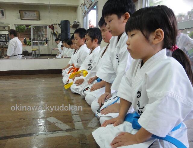 okinawa shorinryu karate kyudokan 20130603 015