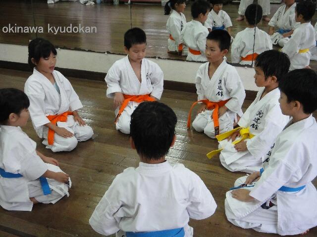 okinawa shorinryu karate kyudokan 20130603 016