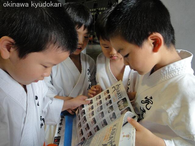 okinawa shorinryu karate kyudokan 20130603 020