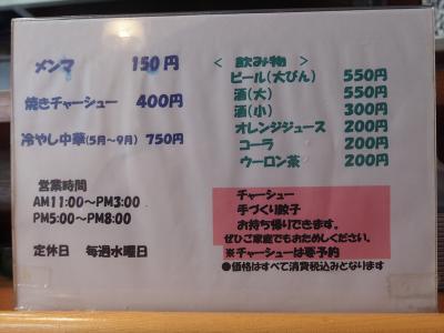 P2250030_R.jpg