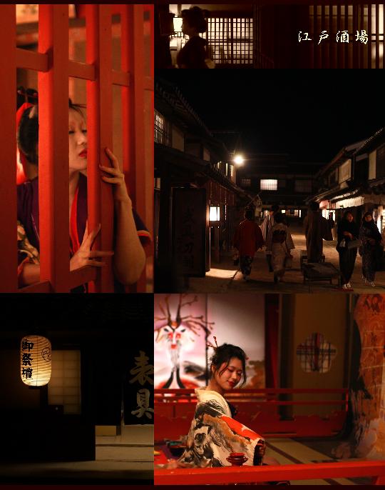 江戸酒場6