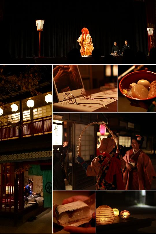 江戸酒場5