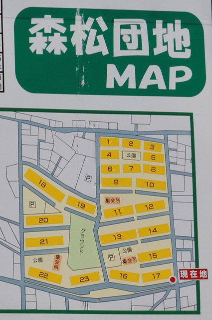 愛媛県営森松団地の案内図