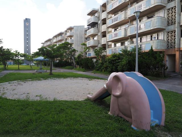 沖縄県営大頓団地の住棟と給水塔とゾウ滑り台