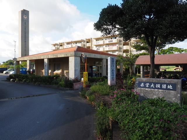 沖縄県営大頓団地の給水塔と銘板と集会所