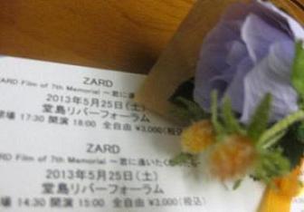 zk525 - コピー