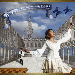 FictionJunction YUUKA「Circus」(1)