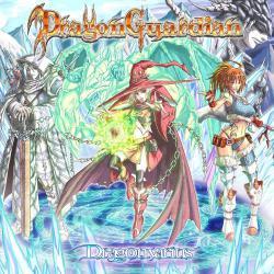 DRAGON GUARDIAN「Dragonvarius」(1)