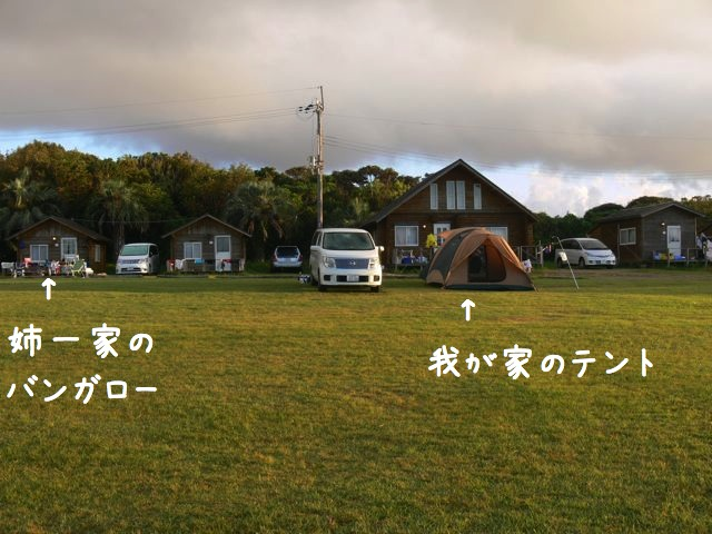 和歌山旅行8x